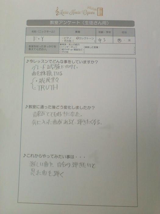 IMG_20130620_125138